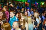 Хамелеон Salsa-Party 25 Декабря 2015  :: 2015_12_26-EVERSUMMER-EOS 7D-0887