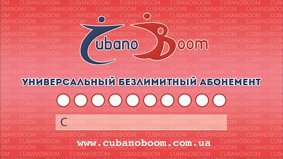 print-card_red